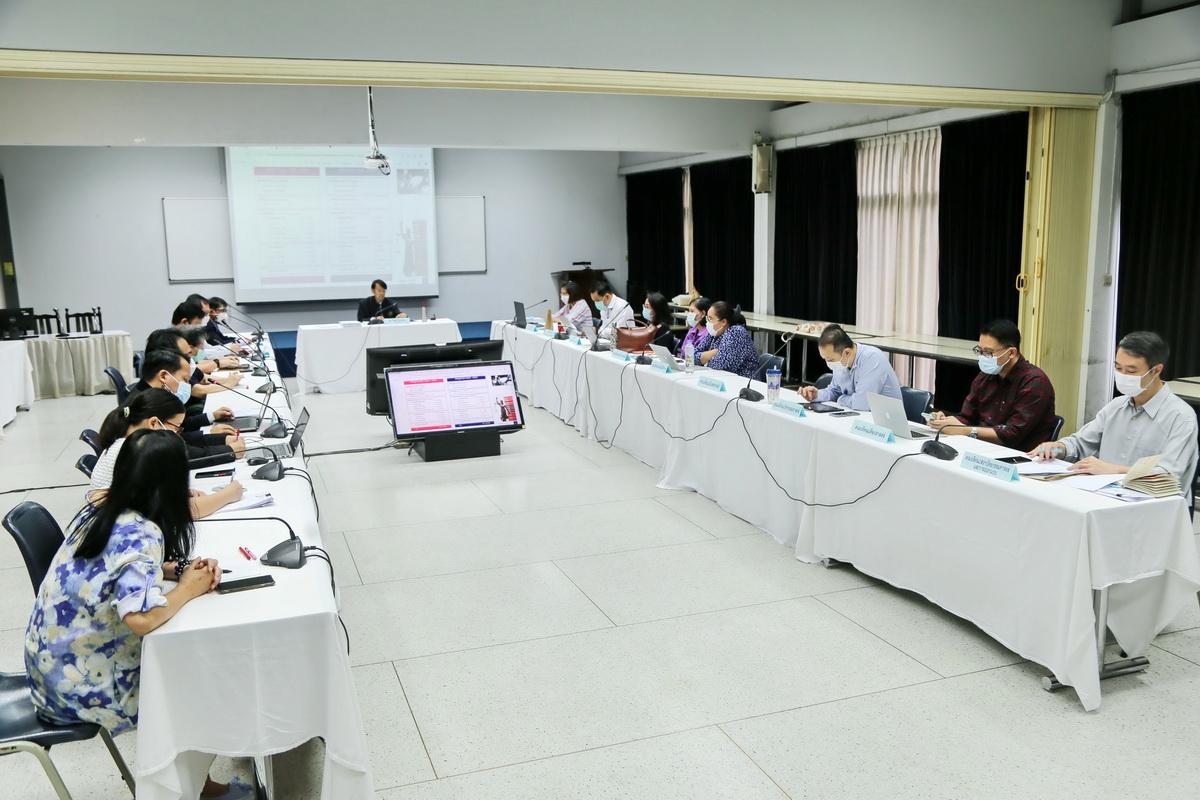 AU Academic Committee Meeting  5/2021
