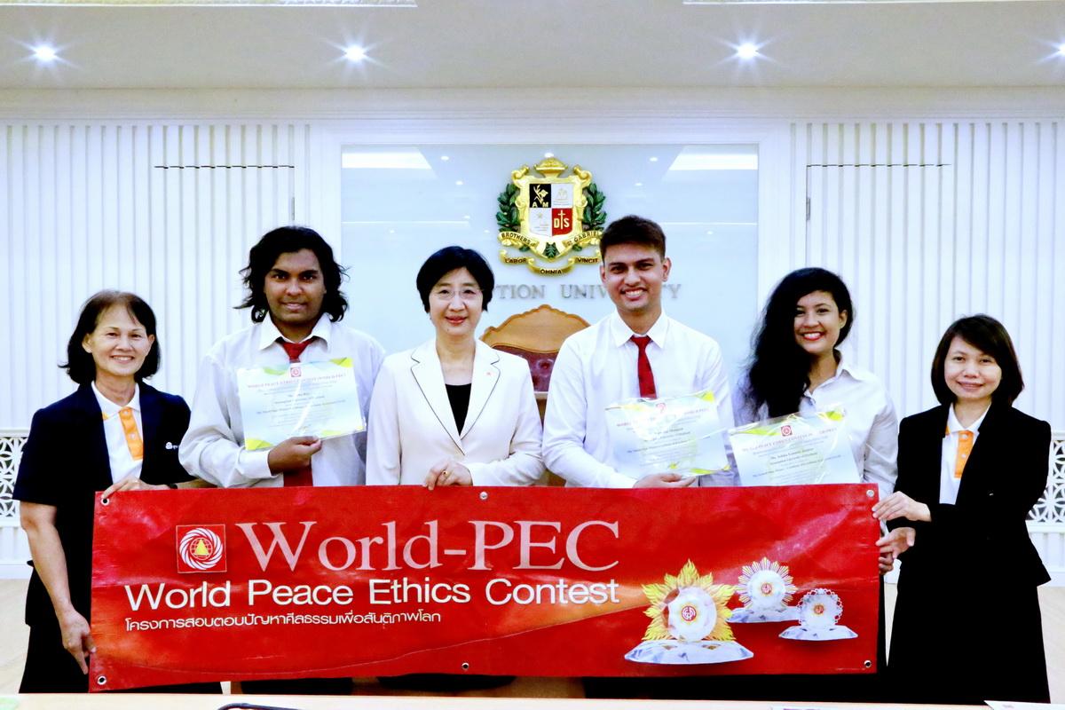 World Peace Ethics Awards