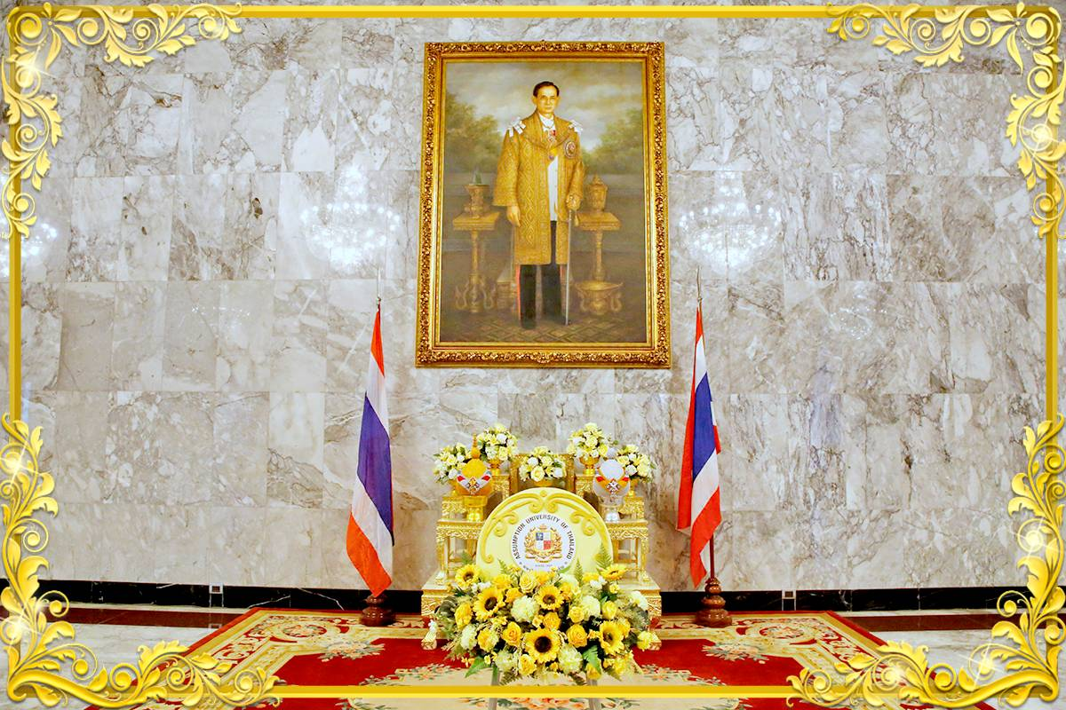 The Memorial Day of HM King Bhumibol Adulyadej The Great