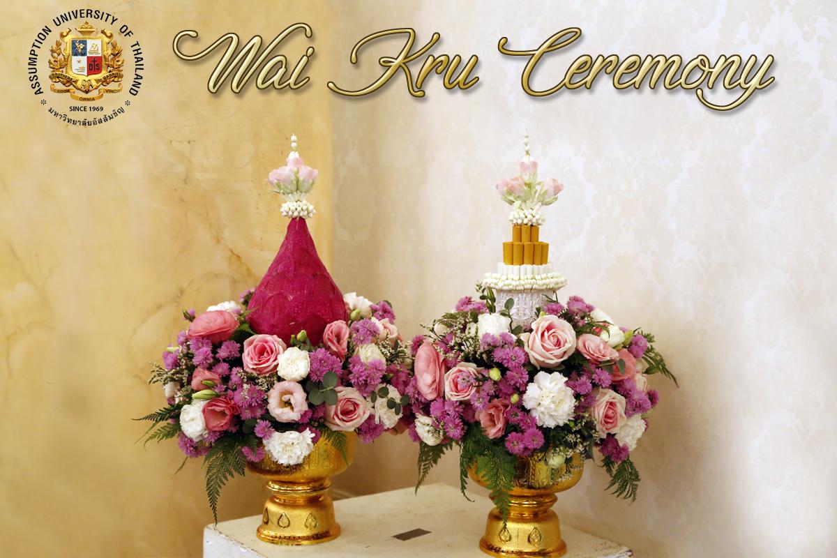 AU Wai Kru Ceremony 2021