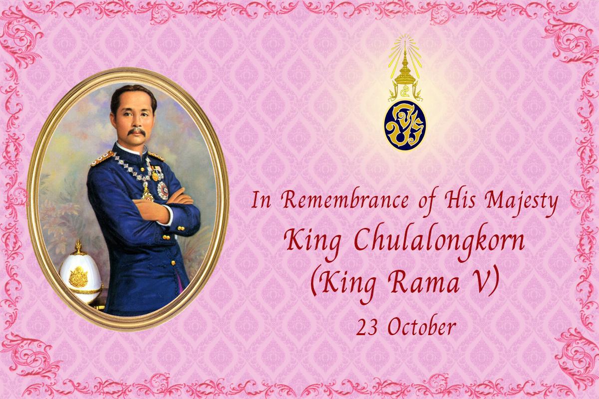 In Remembrance of King Rama V, 23 October