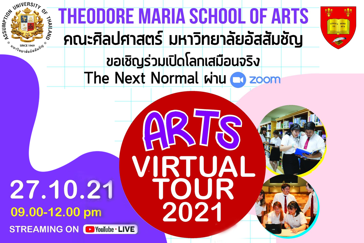 Arts Open House 2021: The Next Normal