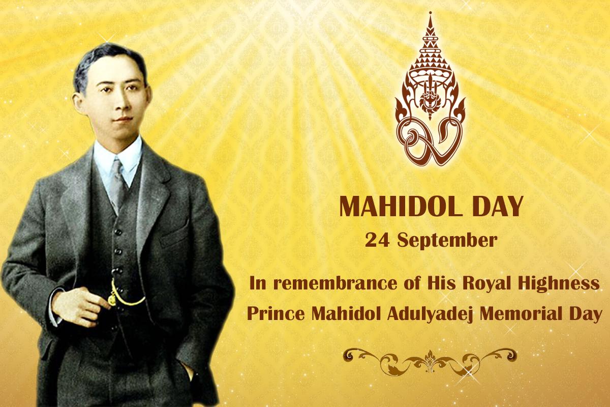 Mahidol Day, 24 September