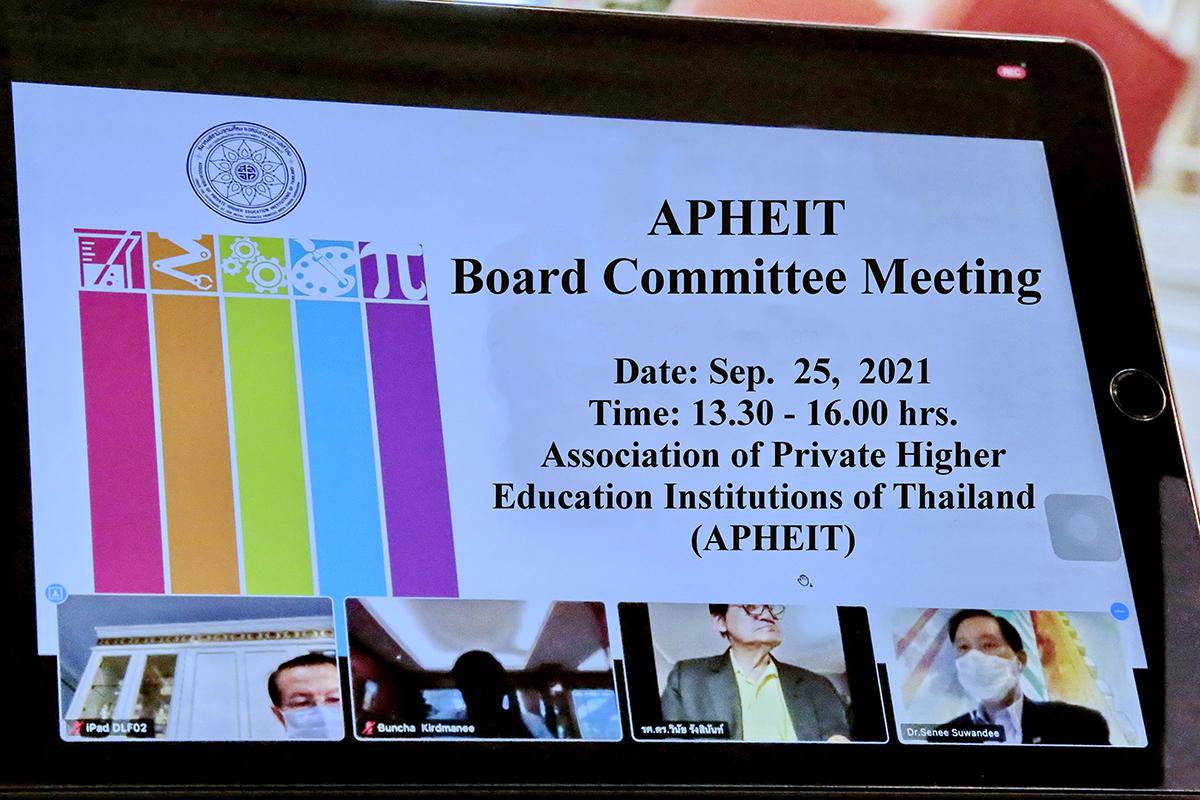 APHEIT Board Committee Meeting